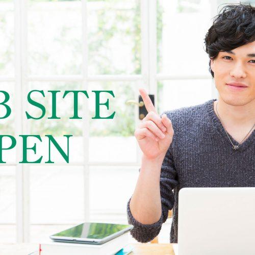 丸末農業生産株式会社のWEBサイトがオープンしました!
