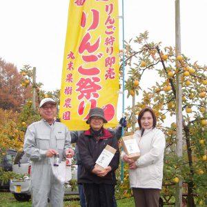 りんご祭り風景5